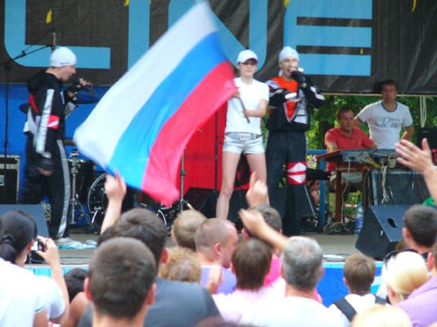 Vsegda - flag