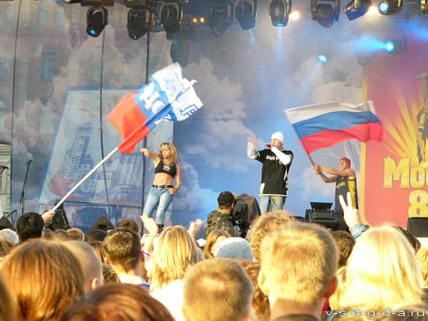 vsegda Russia Day